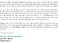 국민일보[국내 첫 심리안정 물기둥 19일 기증식 개최] (주)밀리그램디자인 국내산 스누젤렌 물기둥 기증, 수입대체 효과