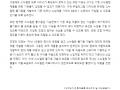 함께걸음//(주)밀리그램디자인, 한국최초 개발한 스누젤렌 물기둥 기증식 개최
